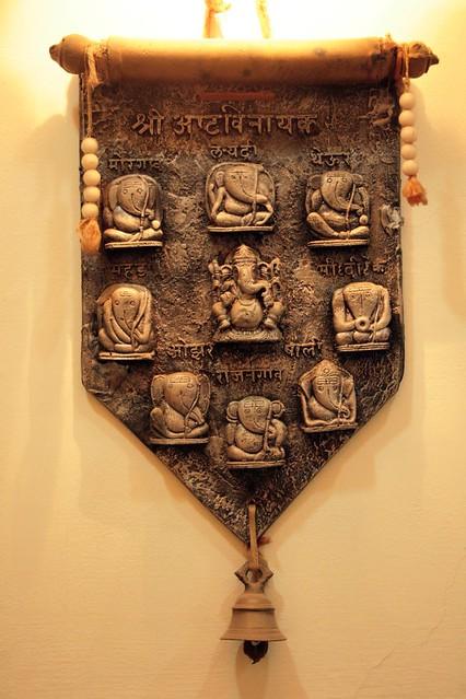 1. Ashtavinayaka or eight Ganeshas is located in Maharashtra state of India