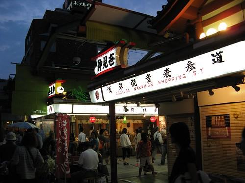 Photo of the Bustling Asakusa Nakamise shopping area near Sensoji.