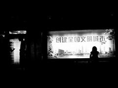 Guangzhou. China