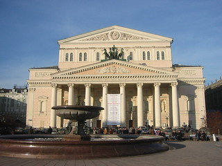 Bolshoi Theater (Большой театр)