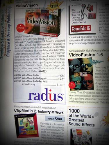 MacZone Catalog (circa 1995)