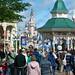 Main Street, U.S.A. France ©tom.arthur