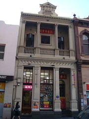 Photo of Lowe Kong Meng and Num Pon Soon blue plaque