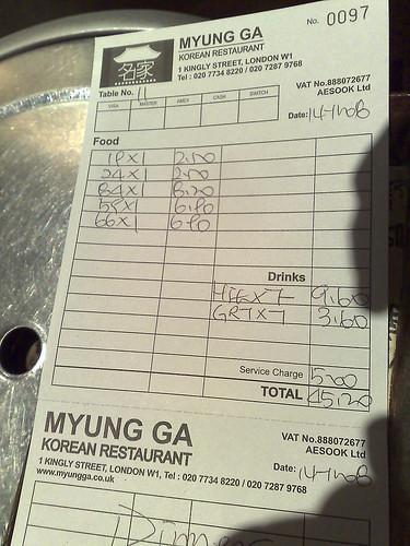 Korean restaurant bill