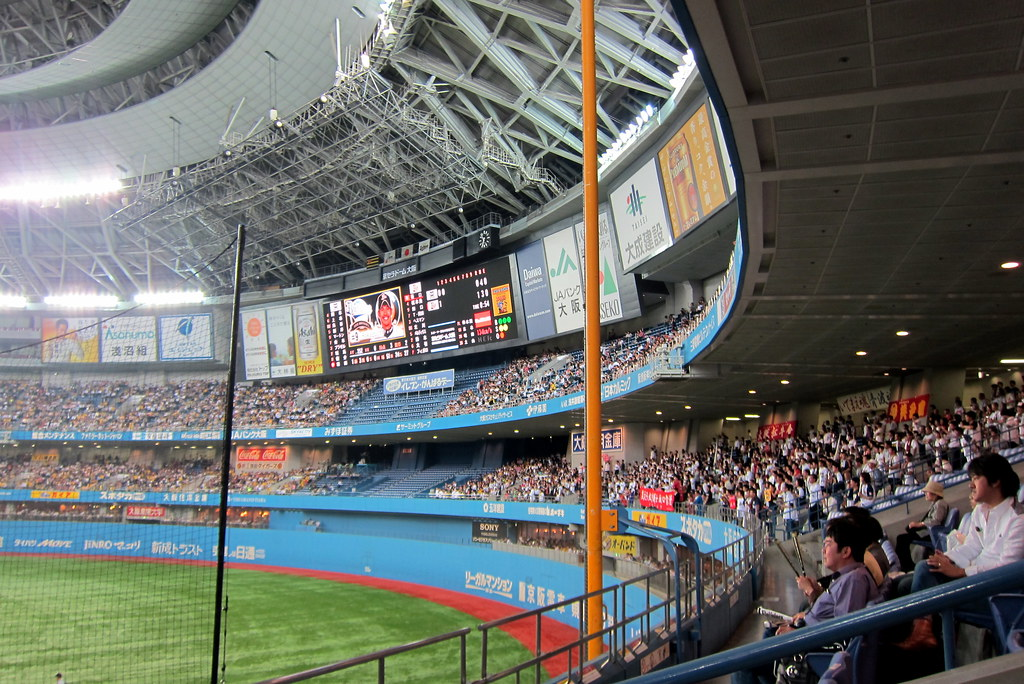 Ōsaka - Kyocera Osaka Dome