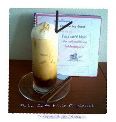 Ice Coffee Caramel late 2