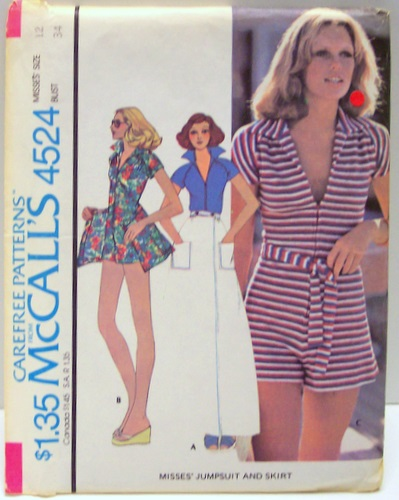 Vintage McCalls Sewing Pattern 4524 UNCUT and FACTORY FOLDED Short Romper with mini and maxi length wrap skirt size 12 bust 34 waist 26 hip 36 70s