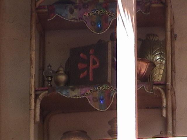 Contest symbol, Summer of Indiana Jones™, Adventureland, Disneyland®, Anaheim, California, 2008.06.14 11:17