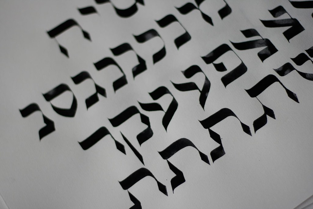 New Style Hebrew Calligraphy A Photo On Flickriver