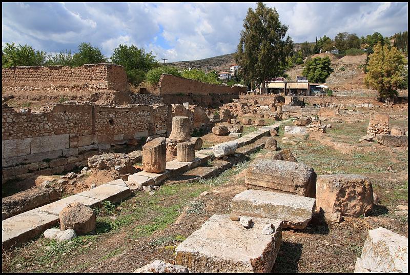 Argos Agora