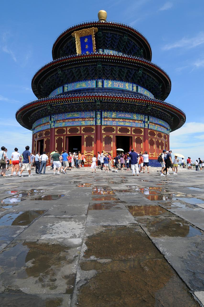 Day 228: Tiantan Park 7
