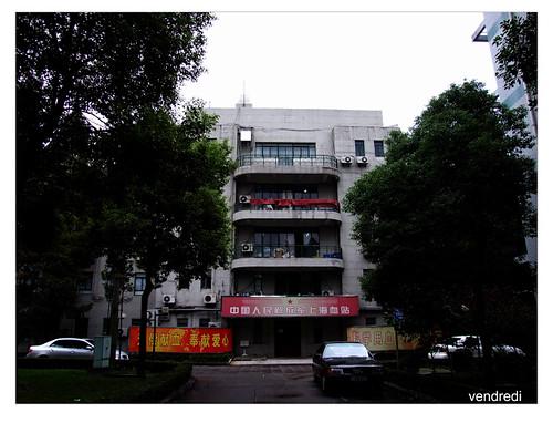 旧上海市立医院