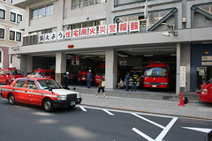 fire station in japan