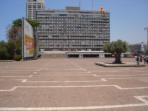 Rabin Square trip planner