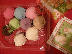 meal(0.0), baking(0.0), macaroon(0.0), ice cream(1.0), sweetness(1.0), food(1.0), dish(1.0), dessert(1.0), cuisine(1.0), bento(1.0),