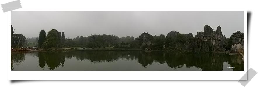 石林(Stone Forest),雲南(YunNan),中國大陸(China)