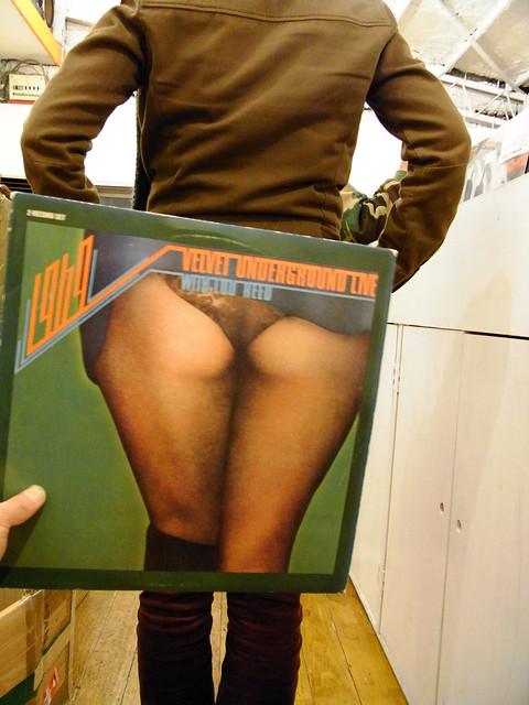 record shop sharevari