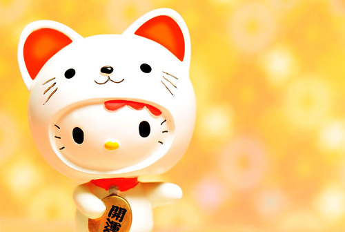 Maneki Neko! Fortune kitty
