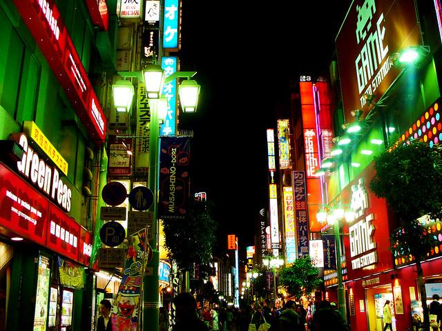 Day 2: Shinjuku
