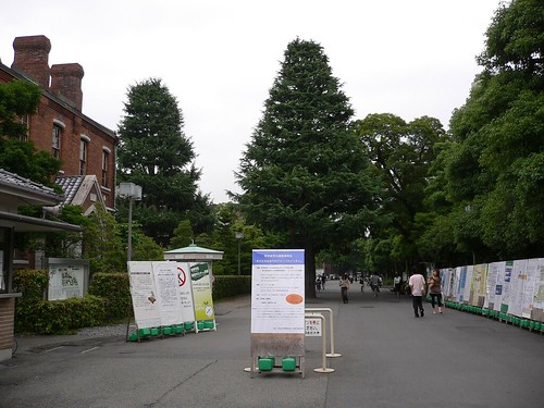 Doshisha University, Kyoto, Japan