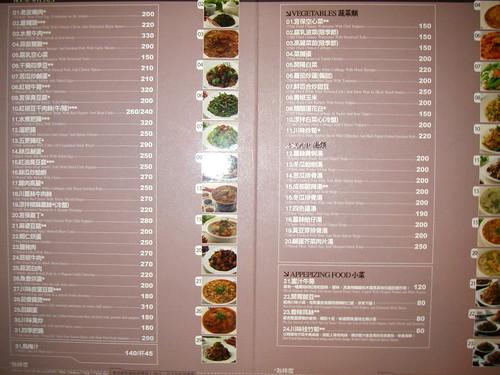 kiki老媽餐廳菜單