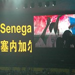 Senegal at the Paralympic Games Opening Ceremony, Beijing China _0299