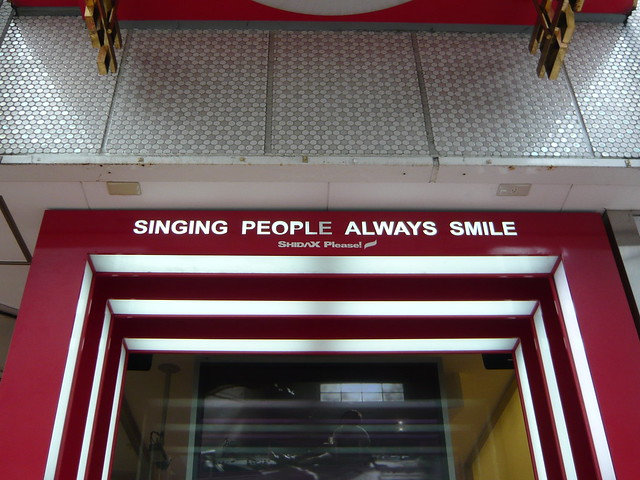 Singing people always smile