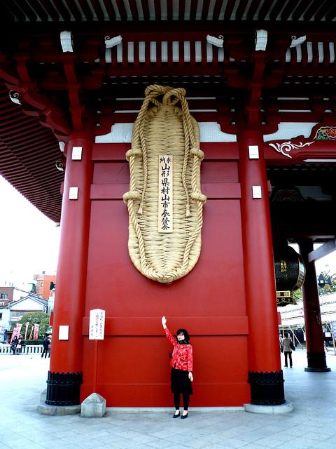 Photo:08.11.10asakusa05_waraji By adachikakoujyo