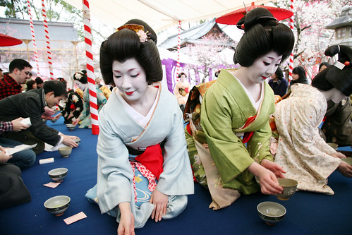 B A I K A S A I : Tea Ceremony