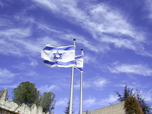 1948 Israeli Flag