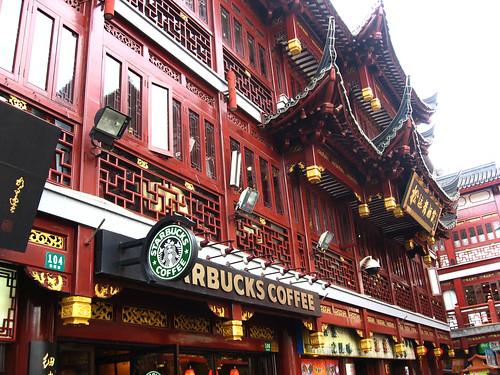 Starbucks Yuyuan