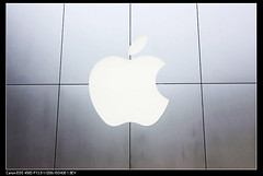 Apple Store China (33)