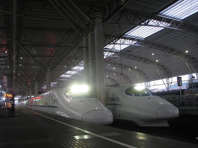 CRH at Nanjing 2008 09
