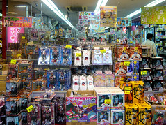 S D Toys And Gifts