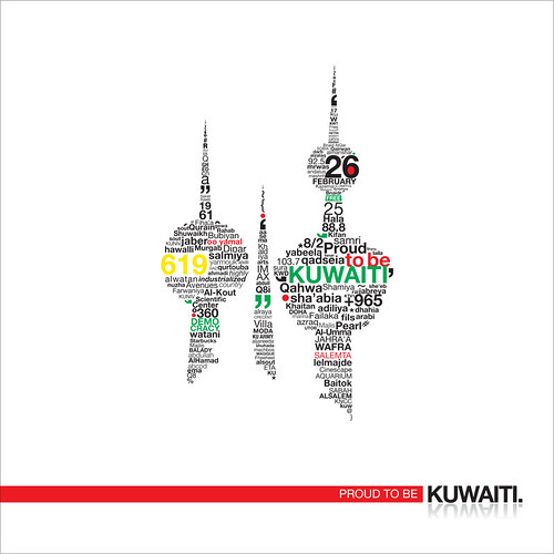 Proud to be KUWAITI.