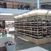 Whiteleys Shopping Centre 1