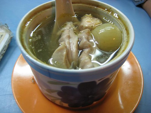 Steam From Soup ~ Makantrip archive pj meng kee steam soup