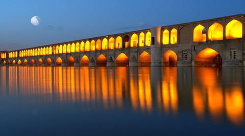 Iran - Esfehan - 33 pol - شهر آقا مسیح