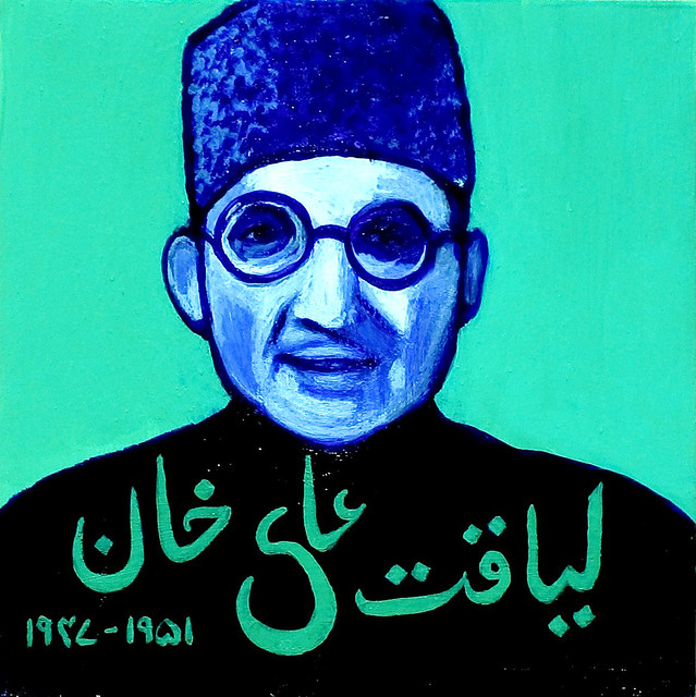 liaquat ali khan as prime minister history essay It would not be wrong to say that the name of liaquat ali khan will always be remembered in the golden words in the history pages of pakistan hope know you have the name of first prime minister of pakistan after independence.