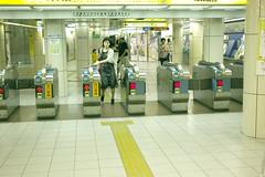 Tokyo Subway: September 2008