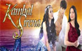 Kambal Sirena - Part 1/2 | March 10, 2014