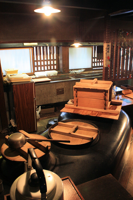 Traditional japanese kitchen in ise flickr photo sharing for Traditional japanese kitchen