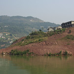 Shennong Xi - Yanzgi River Tributary - Three Gorges