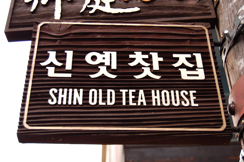 Old Tea House