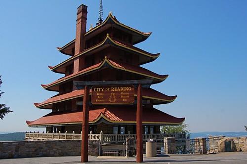 reading pagoda flickrelite