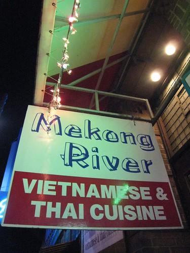 austin, 6th street, bars, nightlife, Mekong… IMG_6794