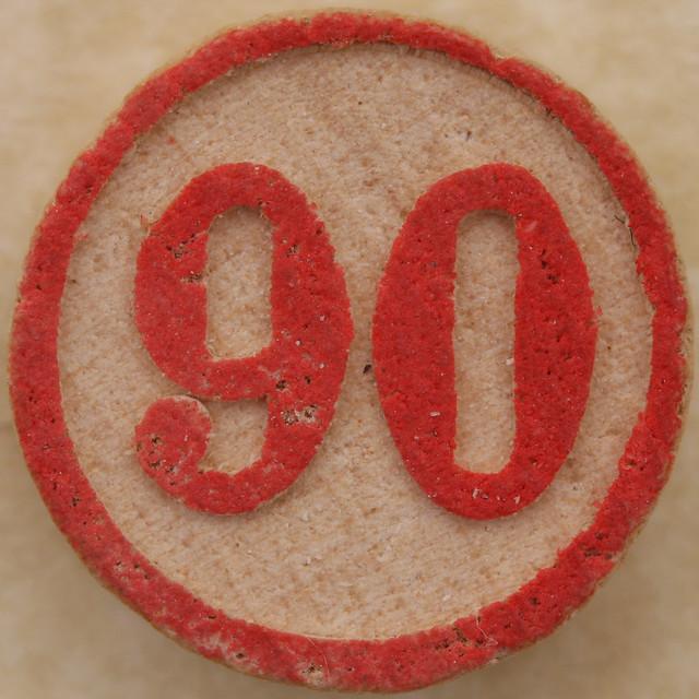 how to make rangoli with shows 90 numbers bingo