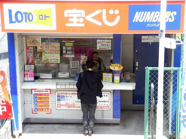 public lottery