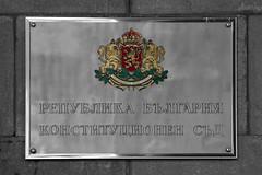 Le cyrillique sans peine #2