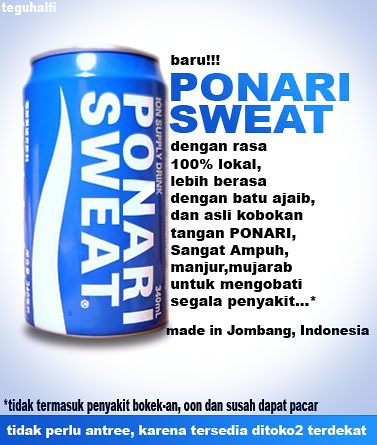 ponari sweats